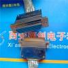 厂家直销矩形连接器J30J-74TJ-C J30J-74ZK-C 74芯接插件