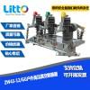 廠家直銷ZW43-12/630A-20戶外高壓真空斷路器