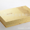通用茶葉包裝盒硬紙板盒