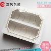 工厂定制小白卡,月饼盒,巧克力盒子