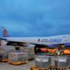 專業為國內出口企業提供空運服務,深圳SZX-圣彼德堡LED