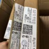 东莞IC回收公司 上海IC回收公司  中山IC回收公司