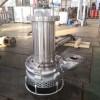 清淤天王 沃泉耐磨泥浆泵 大功率泥浆泵 大口径泥浆泵