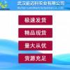 對甲氧基肉桂酸異戊酯CAS號︰71617-10-2