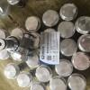 0160D025D025W/-V-W/贺德克滤芯批发价创硕