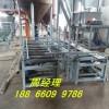 复合保温外模板生产设备