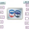 洗浴游泳手牌洗浴游泳收銀管理軟件星火綜合管理軟件