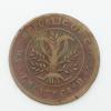 双旗币二十文收藏币