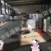 小型羊奶巴氏杀菌机-羊奶专用巴氏杀菌机-羊奶杀菌机厂家