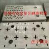 高鉻堆焊耐磨板 高鉻雙合金復合耐磨襯板