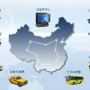 企业单位个人货运工程车**,天津gps车辆**温湿度管理专家