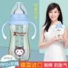 新优怡PPSU 奶瓶 防摔 防胀气宽口径奶瓶 带手柄喂养奶瓶