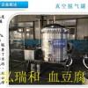 人工猪血设备 -猪血生产线设备-猪血生产加工流水线设备