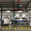 散装猪血加工设备_猪血生产加工流水线设备_猪血深加工设备