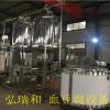 散装猪血加工设备-人工猪血设备-猪血生产线设备