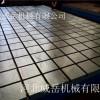 高质量电机试验平台2500*4000厂家销售型号全,质量有保障