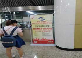 2019年第四届中国(沈阳)彩6彩票幼教用品及装备展览会
