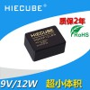 HQ系列AC-DC超小體積電源??? onmouseover=