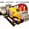 天津聚强供应GZB-40C型高压注浆泵