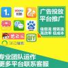 搜狐广告开户,广告投放,信息流广告l链接制作,创意广告