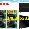 家电板应用在液晶电视机后背板