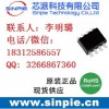 80V/100V/150V稳压5V/1A/2.1A电动车充电IC方案