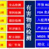 中山柴油检测化验权威认证单位