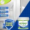 厂家直销K11防水涂料柔韧性防水批发商中山K11防水生产厂家