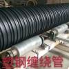 湖南常德优质排污管HDPE塑钢缠绕管PE塑钢管现货