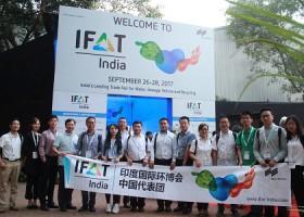 2019年印度环保废气处理设备展览会