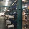 钢丝绳输送带厂家生产厂家