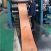 青岛抽油机皮带生产厂家