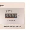 江苏南通余压传感器暗装型二总线压差探测器