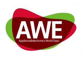 2020上海AWE消费电子博览会2019广东家电展