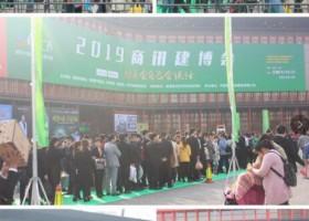 2019郑州国际门窗幕墙涂料展览会(秋季)