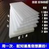 供应贵州珍珠棉板材定制