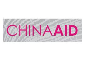 2020年中国(上海)养老服务博览会