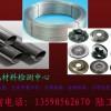 钢材强度及延伸率检测-华谨检测