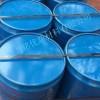 供应99.9%高含量氧化钕 浮法水晶玻璃用氧化钕