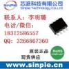 高效率低成本24V-16V-12V降5V 2A电源芯片