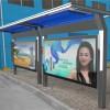 候?#20302;?#24191;告灯箱太阳能换画公交站台制作厂家