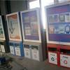 不锈钢太阳能广告垃圾箱 户外广告果皮箱定制厂家