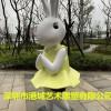 商業廣場創意玻璃鋼卡通小白兔雕塑美陳裝飾品