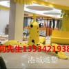 室內外美陳DP裝飾玻璃鋼香蕉皮造型雕塑實用藝術品