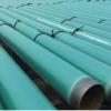 环氧粉末 环氧粉末防腐钢管 河北环氧粉末厂家