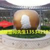 旅游观光宣传玻璃钢苹果雕塑模型文化创意产业