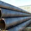 河北亿源航供应大口径螺旋钢管 3PE防腐保温钢管