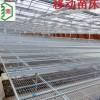 手摇式移动苗床常德安装对温室现场的要求指导