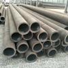 厂家供应20#无缝钢管 8163流体管规格齐全