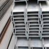 工字钢价格厂家简述切割工字钢的几种方法